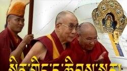 Dalai Lama Visits Mindroling