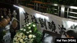 香港民众赴中联会外为刘晓波献花吊唁(十图)