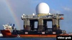 new radar system