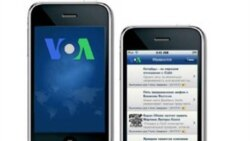 VOA Somali Service Available on Mobile Phones in Great Britain