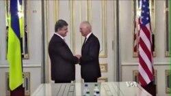 Bayden Turkiya va Ukrainaga boradi