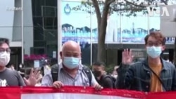 香港民主团体负责人维护集会自由的权利