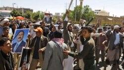 پنجمین روز تظاهرات در یمن