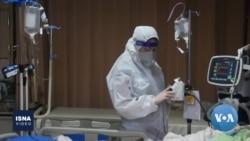 Coronavirus Brings Crisis of Legitimacy for Iran's Leaders