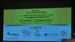 MRTV နဲ႔ ျမဝတီလိုင္းေတြ YouTube ဖယ္ရွား