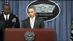 Обама розповів, як буде знищено ІДІЛ. Відео
