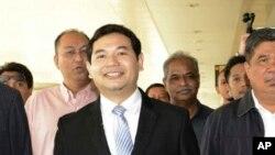 Malaysia's People's Justice Party Vice President Rafizi Ramli arrives at court in Kuala Lumpur, Malaysia, Nov. 14, 2016.