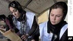 پروسه ثبت نام برای انتخابات پارلمانی در ٣٤ ولایت افغانستان آغاز شد