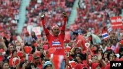 Phe Áo Đỏ ủng hộ chính phủ dự trù tổ chức một cuộc biểu tình với đông đảo người tham dự ở vùng ngoại ô thủ đô Bangkok.