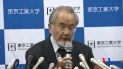 2016-10-03 美國之音視頻新聞: 日本科學家榮獲本年度諾貝爾醫學獎