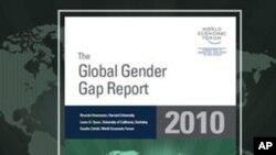 2010年《全球性别差距报告》封面