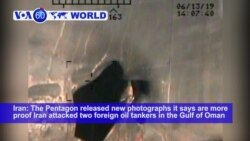 VOA60 World- US releases new pictures of what it says is the attack in Gulf of Oman