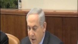 美國及以色列領導人將討論伊朗核等協議