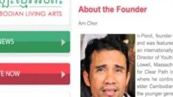 Кто спасет камбоджийские напевы?
