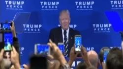 有民調顯示川普自5月來首次反超克林頓