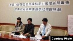 2013年3月5日台灣新聞記者協會舉行呼籲簽署兩岸新聞自由保障協議記者會(台灣新聞記者協會提供)