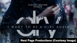 "Film ""DRY"" produksi sineas Indonesia, Jane Lawalata, di Los Angeles, California (dok: Next Page Productions)"