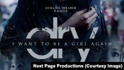 "Film ""DRY"" produksi sineas Indonesia, Jane Lawalata, di Los Angeles, California (dok: Next Page Productions)"