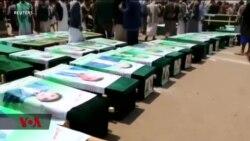 Mazishi ya watoto 29 ilifanyika baada shambulizi la basi nchini Yemen