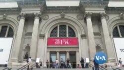 အထင္ကရ The Met အႏုပညာျပတိုက္