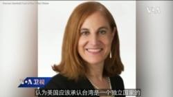 VOA连线(方冰,文灏): 民调:逾半数美国人支持中国入侵时派兵捍卫台湾