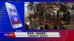 时事大家谈:恐怖的香港:东方之珠何以沦落至此?