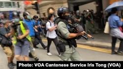 Policija Hong Konga suzbija demonstracije 27. maja 2020.