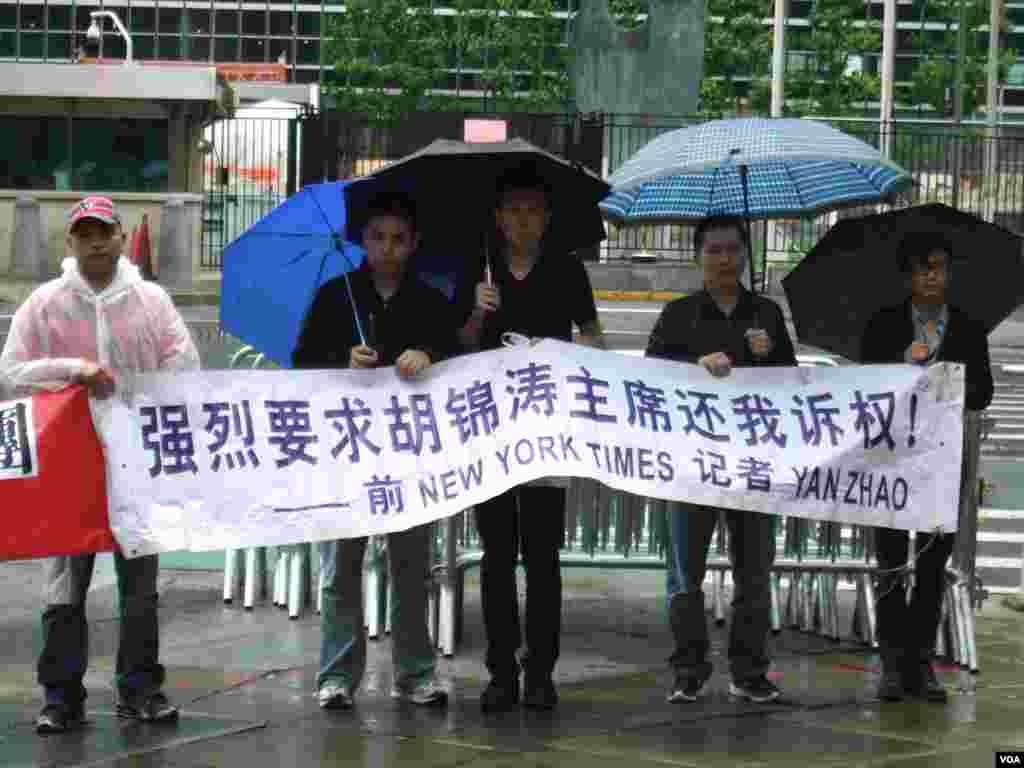 纽约华人冒雨声援中国访民