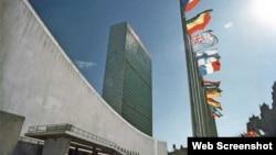 联合国总部外景