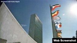 Sede das Nações Unidas, Nova Iorque.