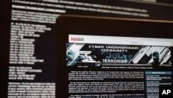 Arhivska verzija dva ruska anti-teroristička web site-a fotografirana u Parizu, July 24, 2017.