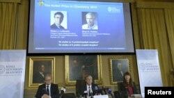 10일 올해 노벨 화학상 수상자를 발표한 스웨덴 왕립과학원 노벨위원회.