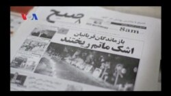 Afghanistan's Journalists Facing Challenges (VOA On Assignment Nov. 1)
