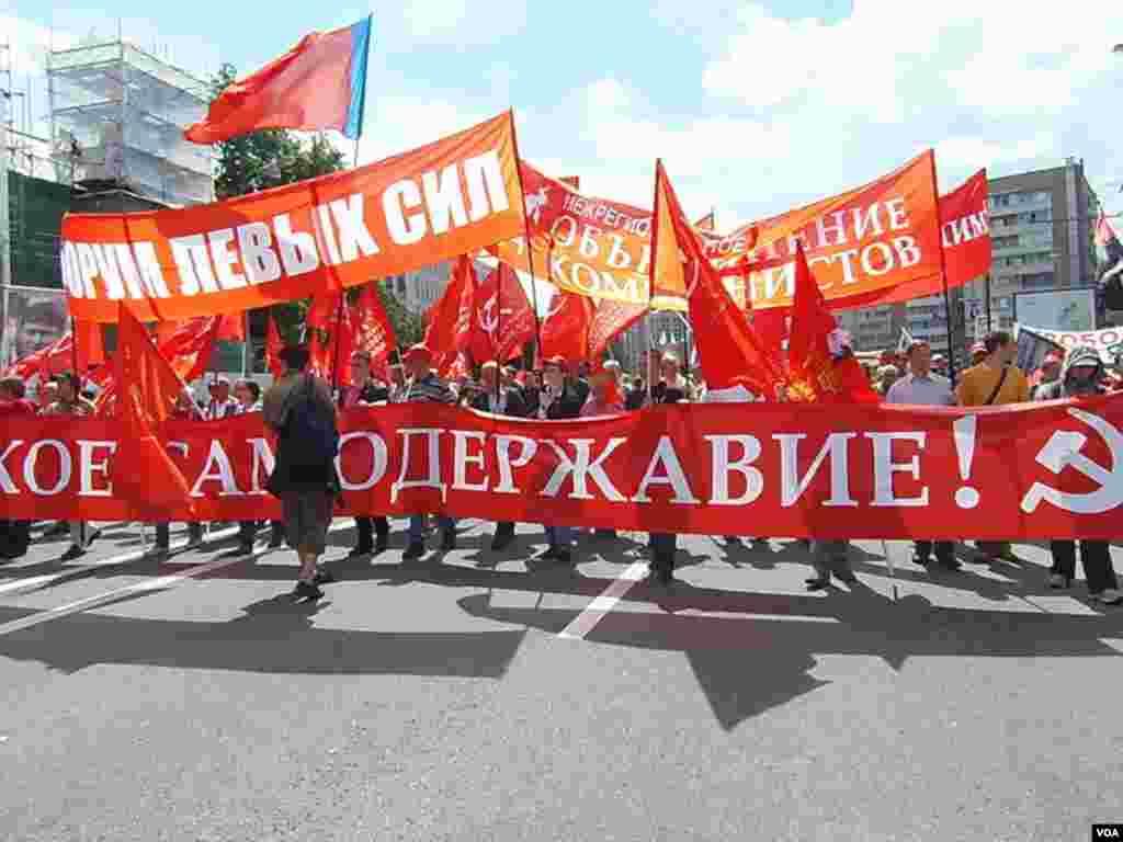 反普京游行中的左翼力量。