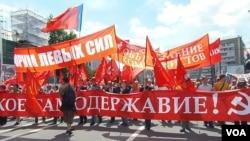 反普京遊行中的左翼力量