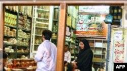 گزارش بانک مرکزی ایران از گرانی ۱۴۶ درصدی برخی از اقلام