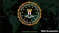 Logo FBI logo trên bản đồ Mỹ