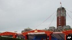 台灣總統府廣場舉行中華民國百周年國慶大會