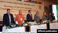 Pertemuan Komite Khusus Pembentukan Blok Kawasan Asia di Islamabad, 14 Maret 2017.