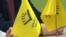 "Logo media ""Open Russia"" (Foto: situs Svobola/video grab)"