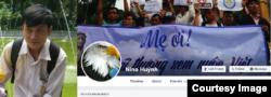 Ông Huỳnh Anh Khoa và trang Facebook Nino Huỳnh. Ảnh gia đình cung cấp.