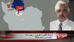 جنبش دانشجویی در ایران مستمر نبوده است