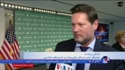 مایکل پریجنت: اکثریت عراق با حضور ایران در کشور مخالف است و این فرصتی برای آمریکاست