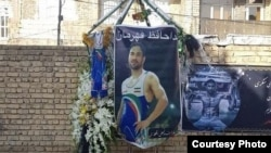 Tributes outside the home of Iranian wrestler Navid Afkari in the city of Shiraz, after Iran executed him on September 12, 2020.