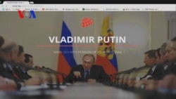 Vladimir Putin:  Unenviable Distinction (On Assignment)