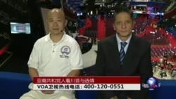 时事大家谈:亚裔共和党人看川普与选情