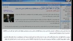 تحولاتی تازه در بازار ارز ایران