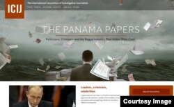 FILE - A screenshot of the Panama Papers Web site, April 3, 2016.