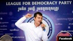 លោក អ៊ី សាំងឡេង អនុប្រធានគណបក្សសម្ព័ន្ធដើម្បីប្រជាធិបតេយ្យ។ (រូបថតដកស្រង់ពីហ្វេសប៊ុក League for Democracy Party)