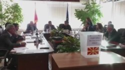 Македонија: Одреден редоследот на гласачкото ливче